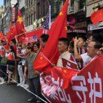 港人反送中紐約華埠示威 支持、反對者對峙