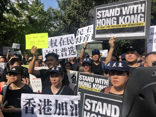 NY4HK集結數百人集齊聲援香港抗議。(記者張晨/攝影)