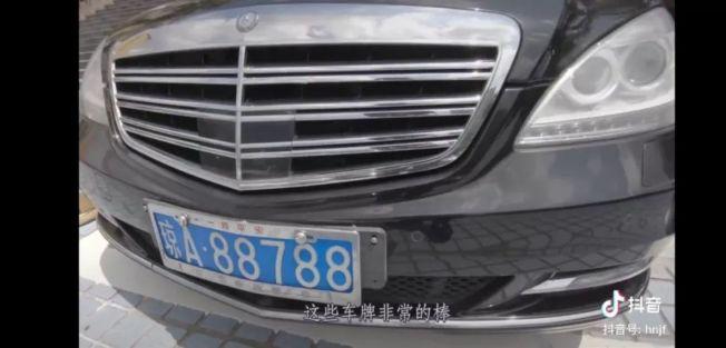 黃鴻發涉黑豪車。(取材自南國都市報媒體號)
