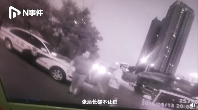 張宏學座車被攔下,他下車後對交警咆哮「張局長都不讓進?」。(視頻截圖)