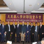朱立倫談台灣2020大選:國民黨團結為第一要務