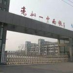 安徽8考生放棄念清華北大 原因讓人意外