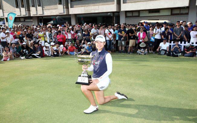 中國信託女子公開賽由台灣業餘高球女將侯羽桑封后,現場球迷為她喝采。(中國信託銀行提供)