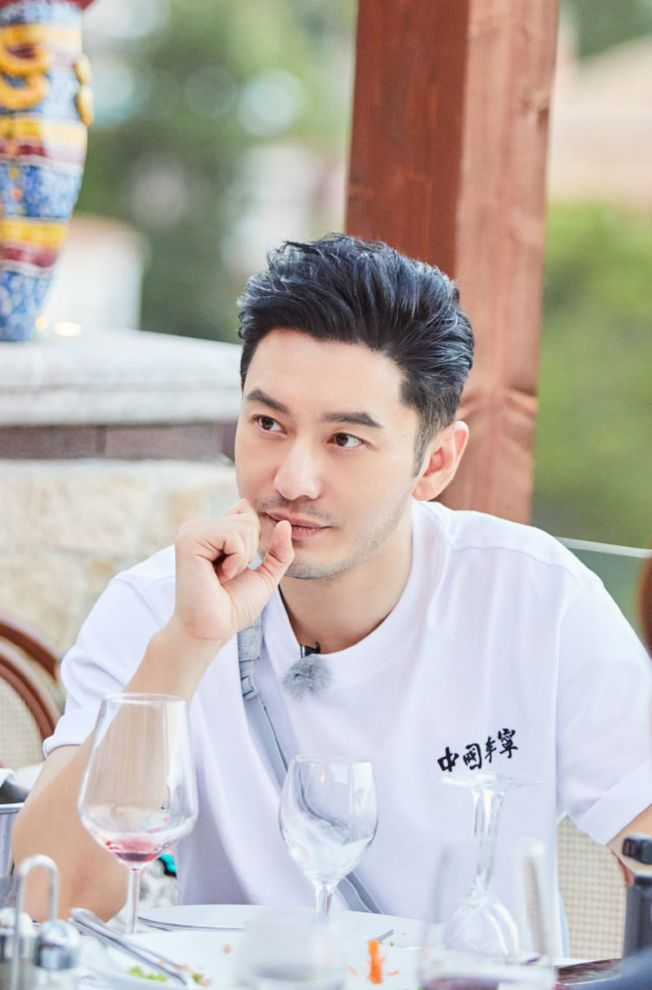 黃曉明被網友起了一個全新的外號「中年王子病」。(取材自微博)
