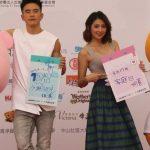 台灣女星「想當媽」 考慮凍卵徵健康精主