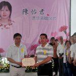 在閩從醫十餘載 51歲台灣女醫生捐獻遺體