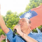 韓國瑜籲蔡英文:勿再拿國家機器打壓