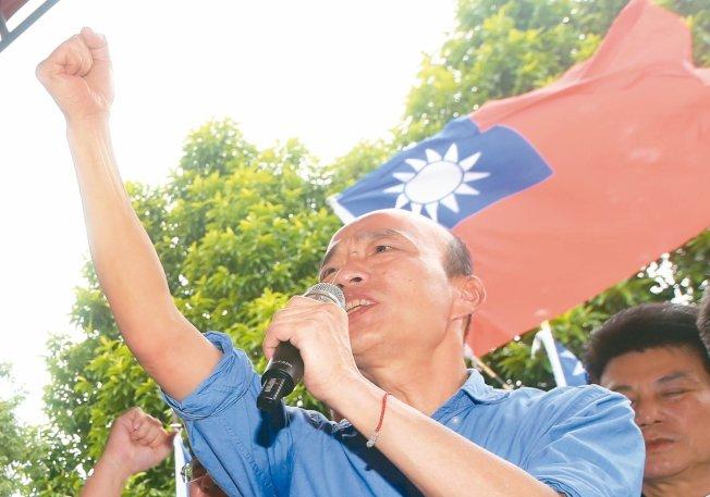 國民黨總統參選人韓國瑜昨嗆蔡英文總統執政讓台灣危險,人民貧窮。 記者陳正興/攝影