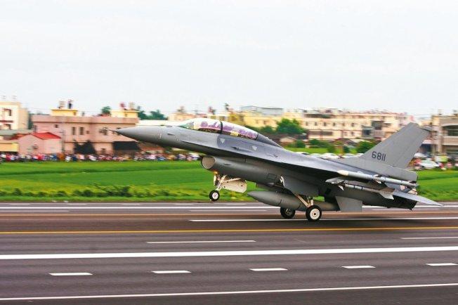 川普18日證實,他已經批准售台F-16戰機。圖為改良後F-16V。 圖/本報系檔案照