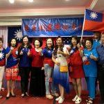 挺韓國瑜當總統 「美東鋼鐵韓粉後援會」成立