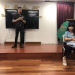 林昶佐矽谷演講 籲續支持台灣「改變」