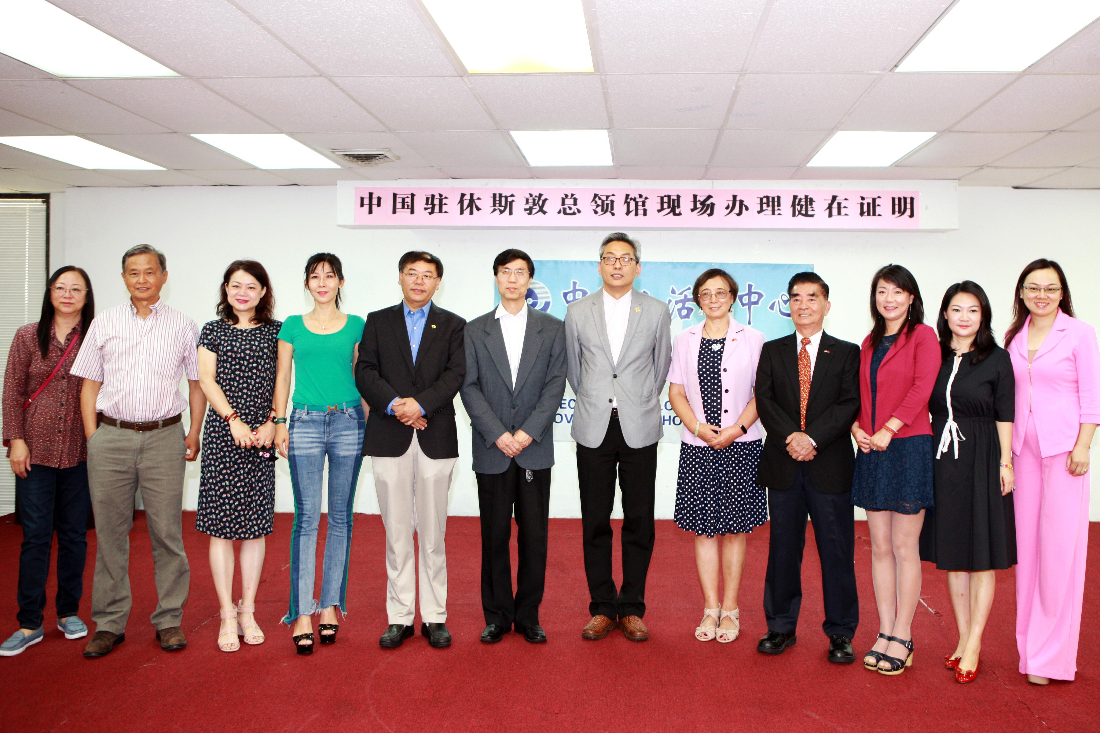 蔡偉總領事(右六)與中國人活動中心的相關人員及志願者合影。(記者賈忠/攝影)