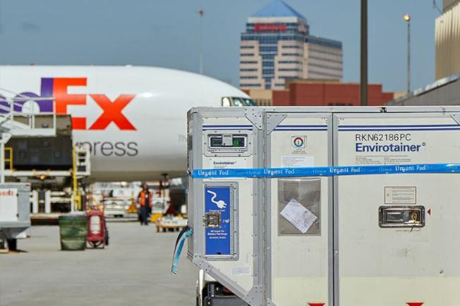 福建警方通報,福建一家運動用品公司收到由聯邦快遞(FedEx)承運的快遞包裹中有槍枝,危害中國公共安全。(取材自聯邦快遞官網)