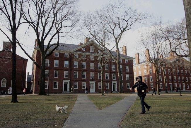 哈佛大學建議學生與家長重新定義「成就」,並將眼光放到自己的周遭。(Getty Images)