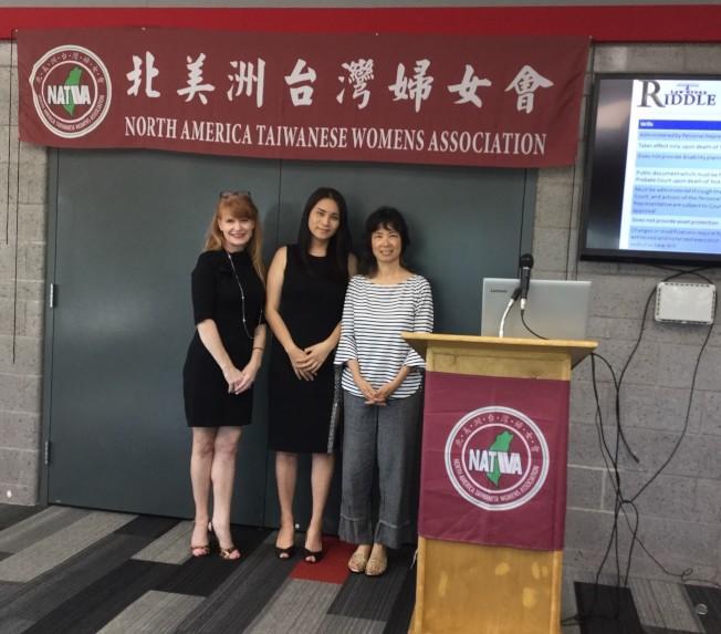 婦女會會長章美茜(右至左)和陳湘惠、瑞德爾出席遺產規劃座談會。(記者吳淑梅╱攝影)