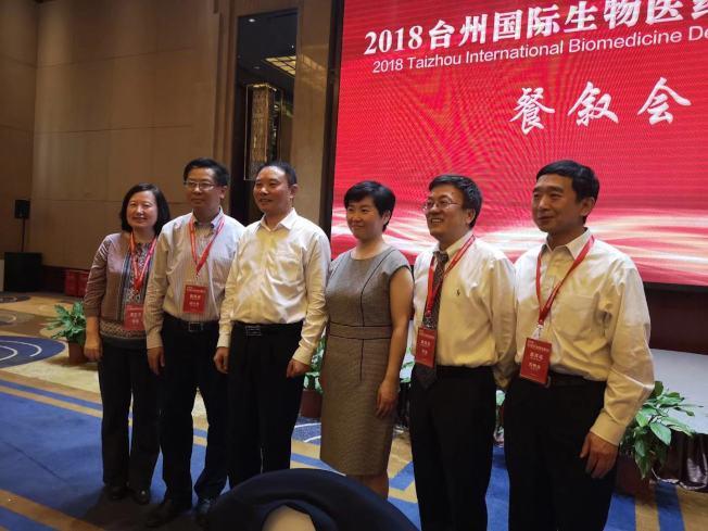 SAPA參與台州國際生物醫藥發展論壇,唐蕾(左起)、沈小樂、臨海市書記梅式苗、臨海市市長王丹、劉建、劉晚生。(SAPA提供)