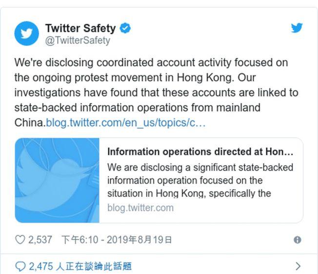 推特發布的公告。(取材自推特)