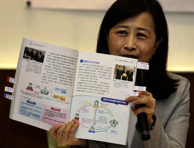 國民黨立委林奕華指出,有本教科書,內容有11張、13位綠營人士出現的照片,綠營歷任正副總統全亮相,懷疑有「政治介入」。(聯合新聞網)