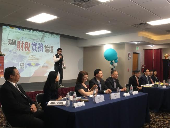 洛杉磯世界日報日前與北美華人會計師協會、國稅局合辦「世界大講堂-美國財稅實務論壇」,七位專業講員輪流開講。(記者謝雨珊/攝影)