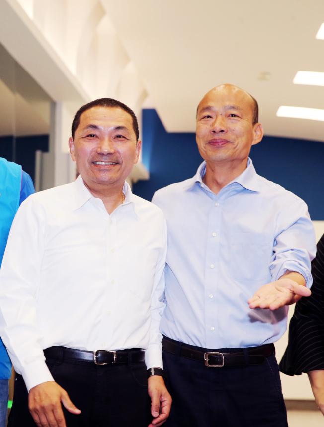 韓國瑜(右)、侯友宜(左)。(本報資料照片)