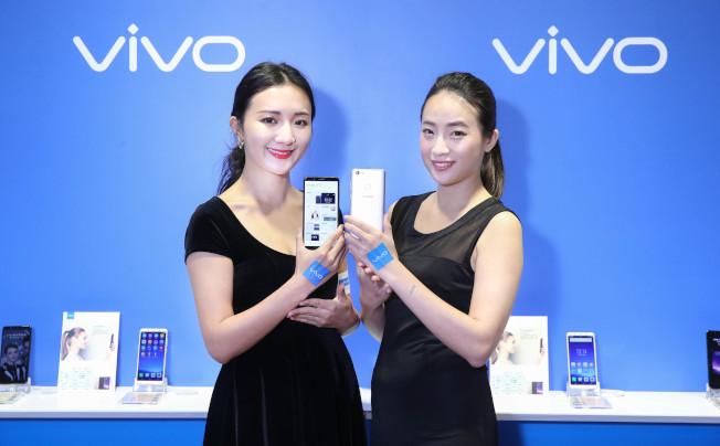 vivo手機手機。(圖:vivo提供)