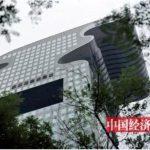 郭文貴北京龍首大樓51.8億起拍 市價估計74億