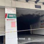 今年第3起…特斯拉疑自燃 停維修廠內突起火