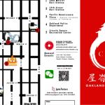 屋崙華埠商會 製作地圖推介數百家商鋪
