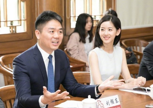 奶茶妹與丈夫劉強東。(取材自微博)
