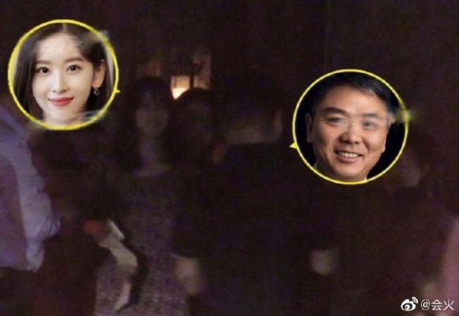 奶茶妹與丈夫劉強東出遊。(取材自微博)