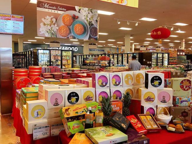大華超市月餅禮盒豐富多樣