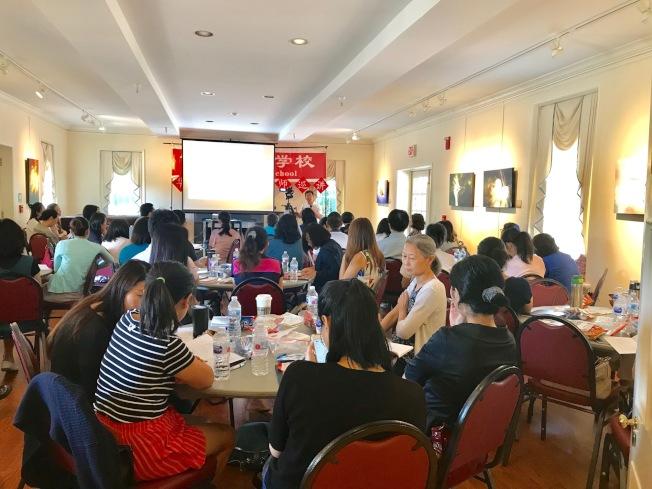 北卡60多名中文學校教師參加「華文教育名師巡講」活動。(記者王明心/攝影)