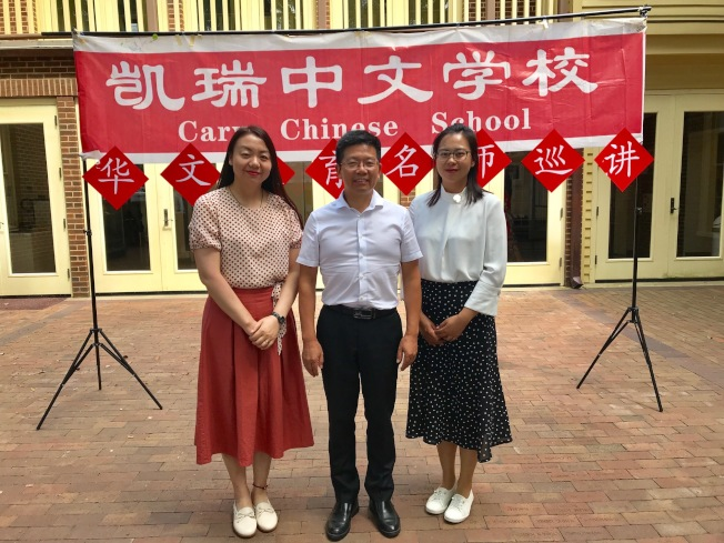 三位華文教育名師(左起):趙后芹、譚頂良、王丹。(記者王明心/攝影)