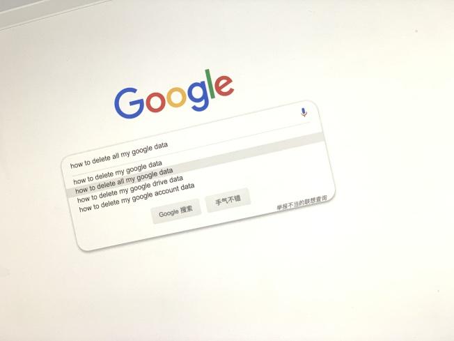 蒙郡公校系統「數據清除周」,刪除學生在谷歌等網路平台的紀錄。(記者羅曉媛/攝影)