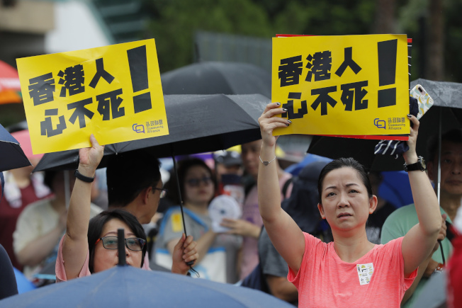 香港反送中示威事件引發二個多月的遊行,是否能平息尚屬未知。(美聯社)