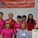 (休士頓)全僑健康日 台灣官員到場觀摩