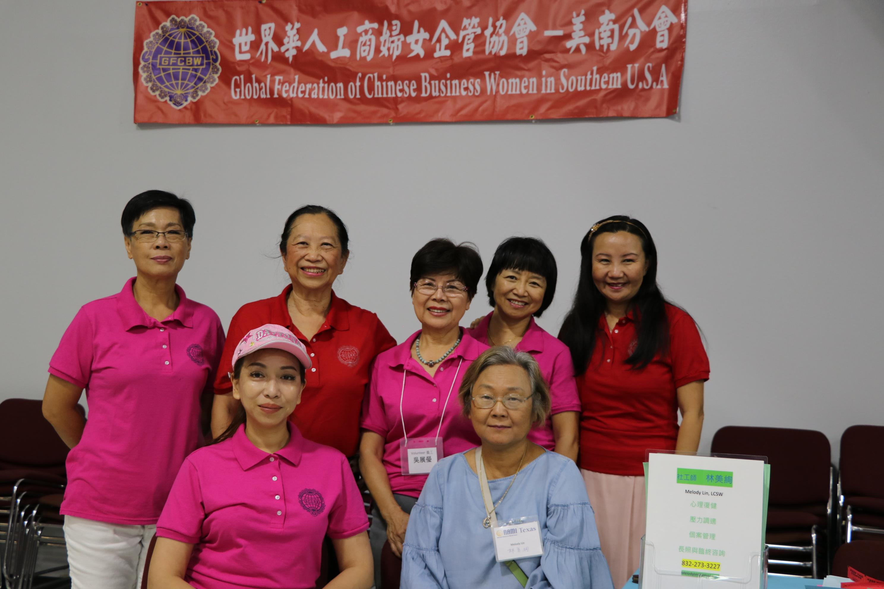 世華婦女工商協會美南分會義工。