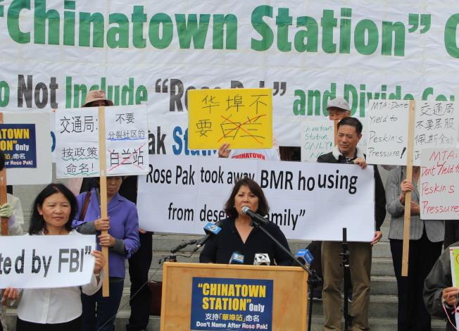 反對白蘭命名的人在市政廳前舉行集會。(記者李晗 / 攝影)