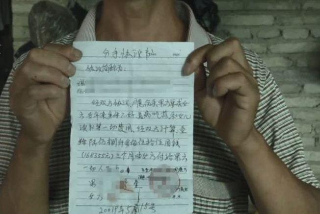 小瓊過往曾與王男提出分手,並答應給他16.8萬人民幣分手費,但簽下欠單後即感後悔。(視頻截圖)