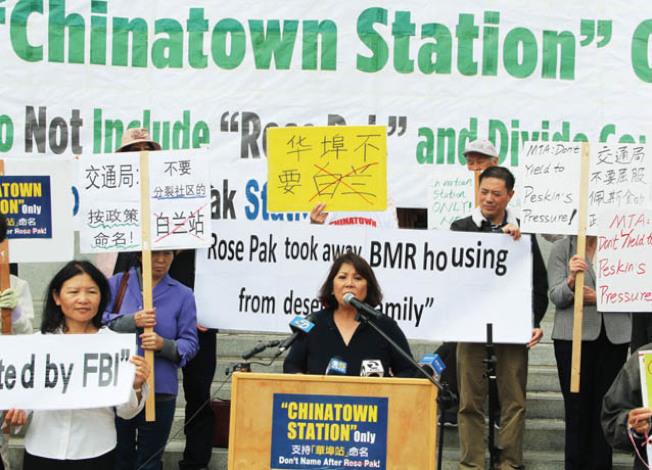 反對白蘭命名的人在市政廳前舉行集會。(記者李晗/攝影)