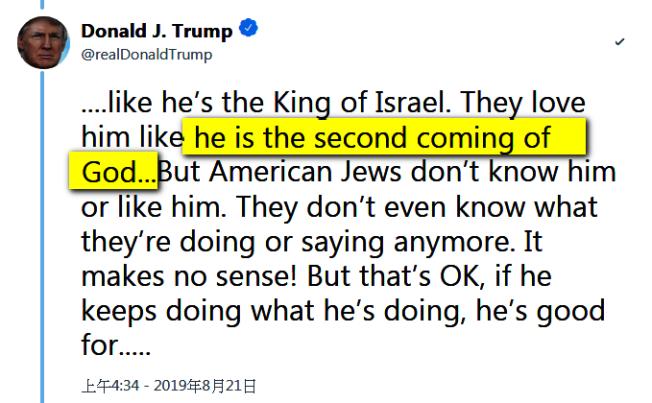 川普總統21日轉推保守派電台節目主持人魯特說詞,指川普受到以色列人愛戴支持,有如「基督再世」,令人驚訝。(取自推特)
