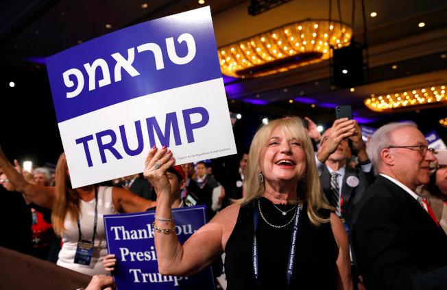 今年4月,川普總統在內華達州的共和黨猶太裔聯合會上演講,受到猶太裔共和黨人力挺。(路透)