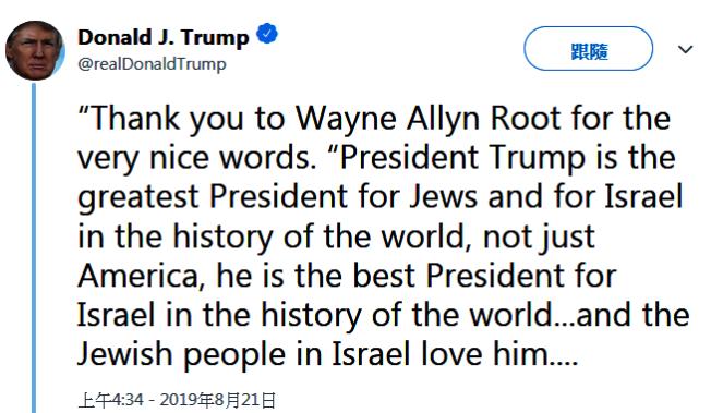 川普總統21日連續轉推保守派電台節目主持人魯特說詞,指川普受到以色列人愛戴支持,有如「基督再世」,令人驚訝。(取自推特)