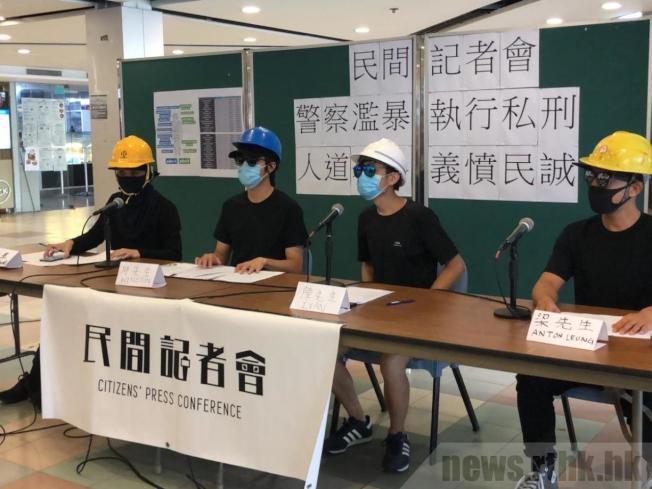 民間記者會質疑林鄭月娥構建對話平台的有效性。(取材自香港電台網站)