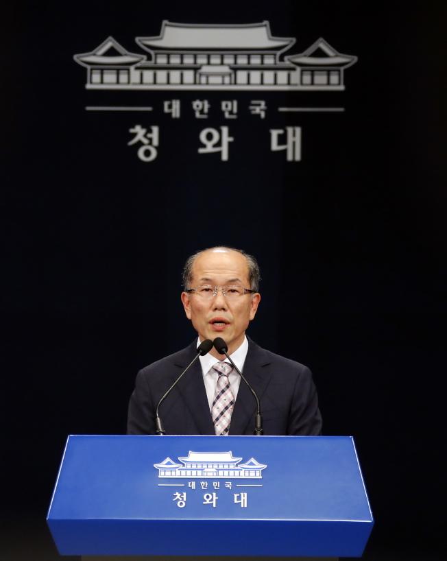 南韓國家保安室次長金有根22日舉行記者會宣布,將中止和日本的軍事情報保護協定(GSOMIA)。歐新社