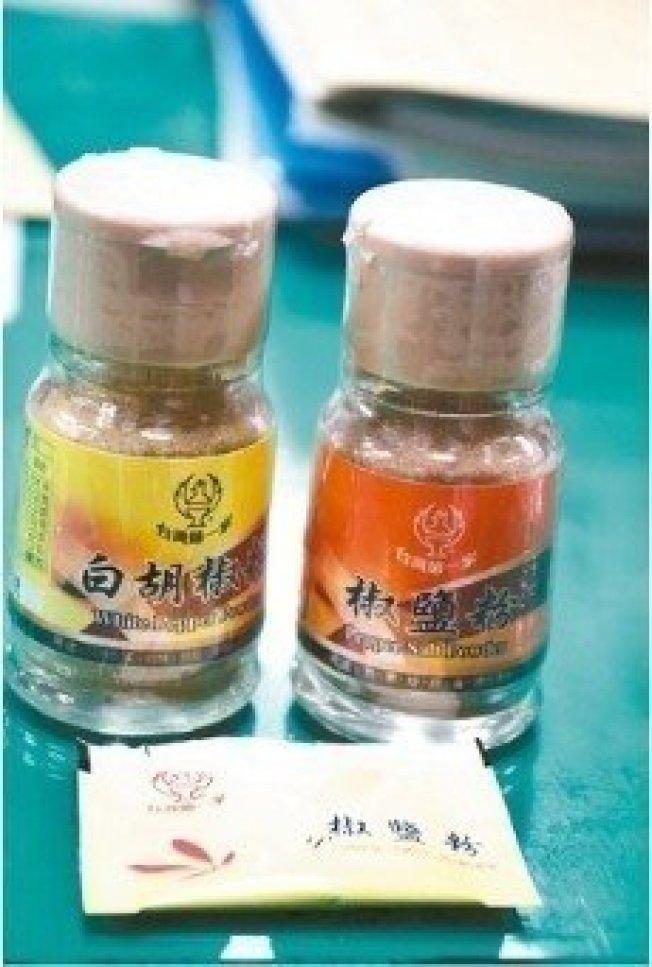 「台灣第一家」公司在胡椒粉、椒鹽粉中摻工業用碳酸鎂,創辦人子女遭判刑定讞,必須坐牢。(本報資料照片)