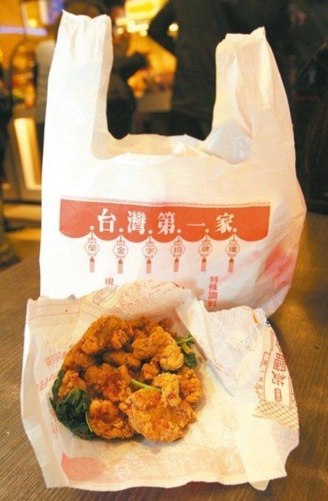 「台灣第一家」公司在胡椒粉、椒鹽粉中摻工業用碳酸鎂。(本報資料照片)