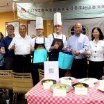 台灣美食巡迴 名廚上菜秀創意