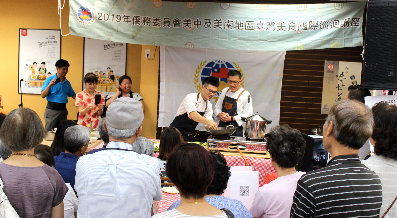 許政堂(右)、李建軒在家樂超市台灣美食廚藝示範,吸引大批民眾圍觀。(記者盧淑君/攝影)