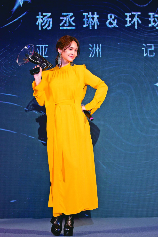 楊丞琳回歸EMI 自曝被李榮浩求婚「緋聞男友」也在場蒙鼓裡